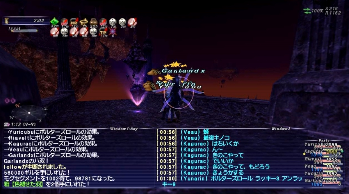 f:id:kagurazaka-c:20211002031845j:plain