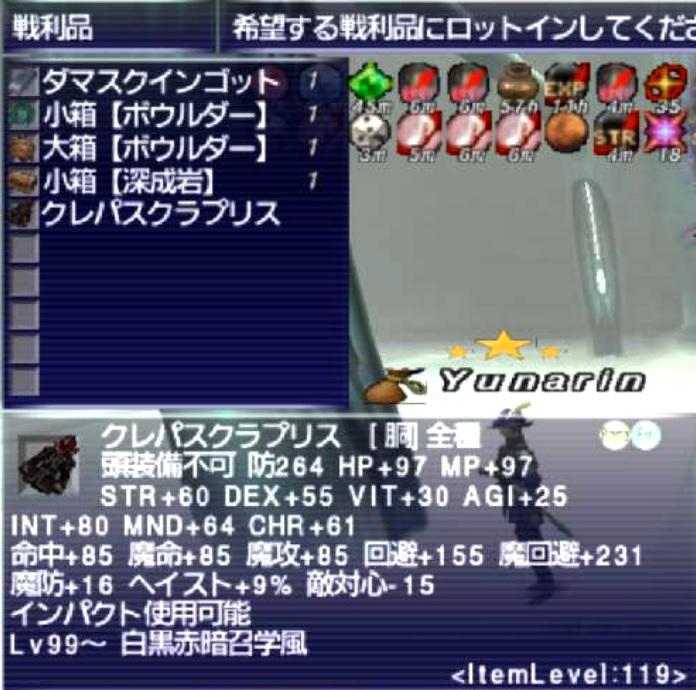 f:id:kagurazaka-c:20211002031950j:plain