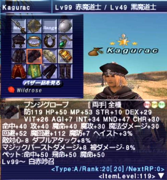 f:id:kagurazaka-c:20211009033745j:plain