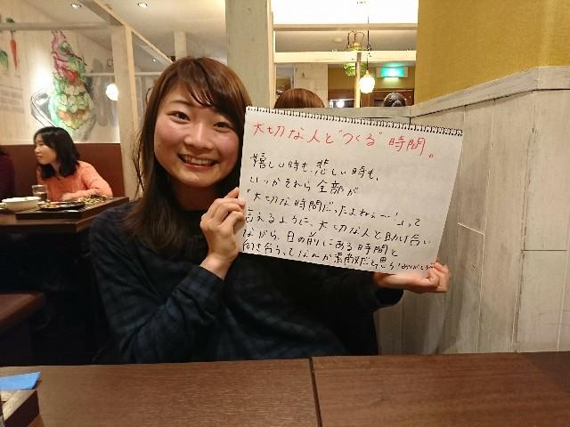 f:id:kaho-ace:20180220103827j:image