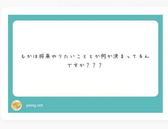 f:id:kaho-ace:20180226001958j:image