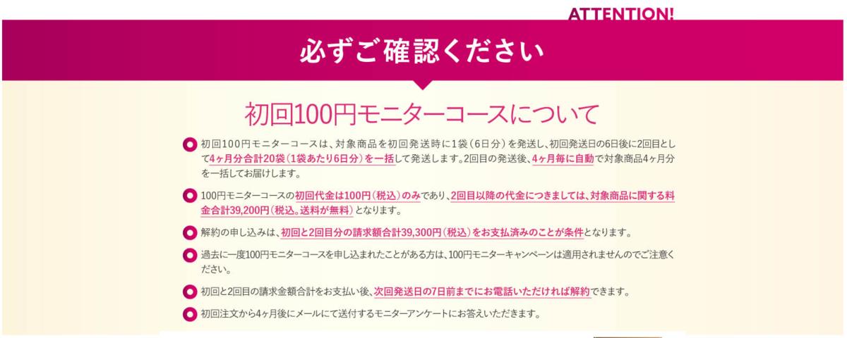 f:id:kaho-wa-nete-matsu:20200121163437p:plain