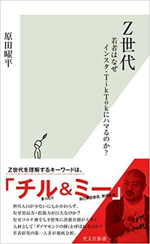 f:id:kaho-wa-nete-matsu:20201125141342j:plain