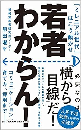 f:id:kaho-wa-nete-matsu:20201223164808j:plain