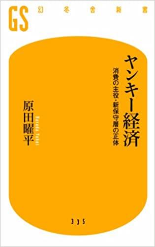 f:id:kaho-wa-nete-matsu:20210115104644j:plain