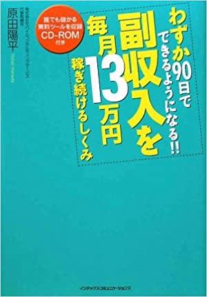 f:id:kaho-wa-nete-matsu:20210315172241j:plain