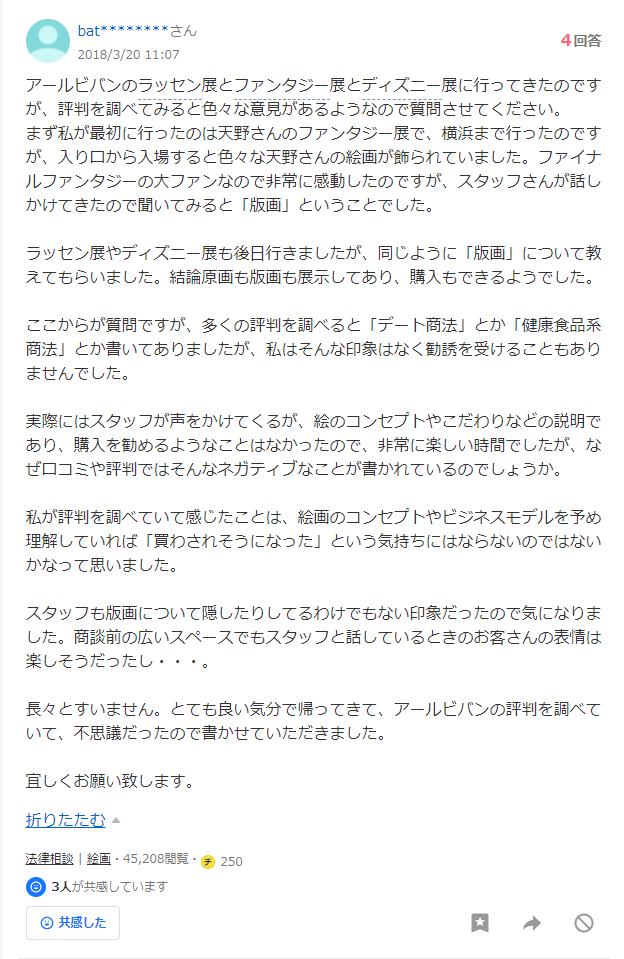 f:id:kaho-wa-nete-matsu:20210525092326p:plain