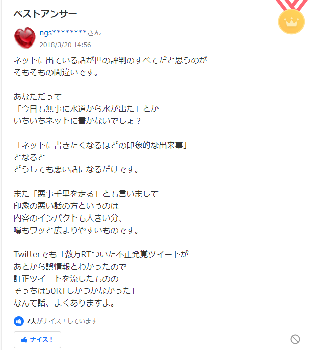 f:id:kaho-wa-nete-matsu:20210525092400p:plain
