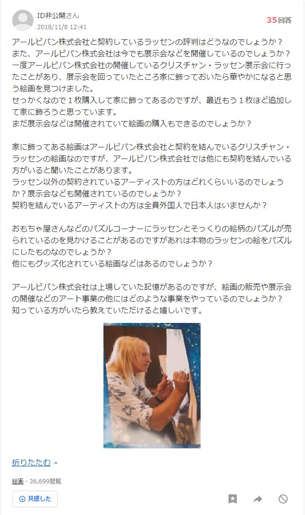 f:id:kaho-wa-nete-matsu:20210525092437p:plain