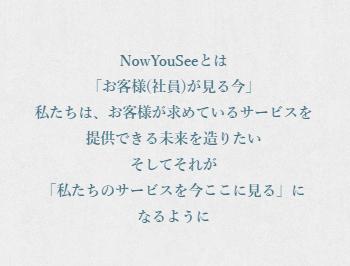 f:id:kaho-wa-nete-matsu:20211008144245p:plain