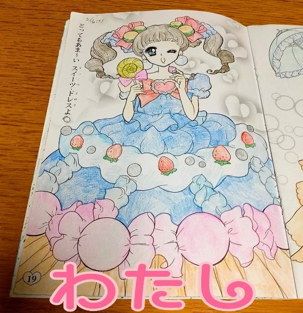f:id:kahochan_blog:20210222230439j:image