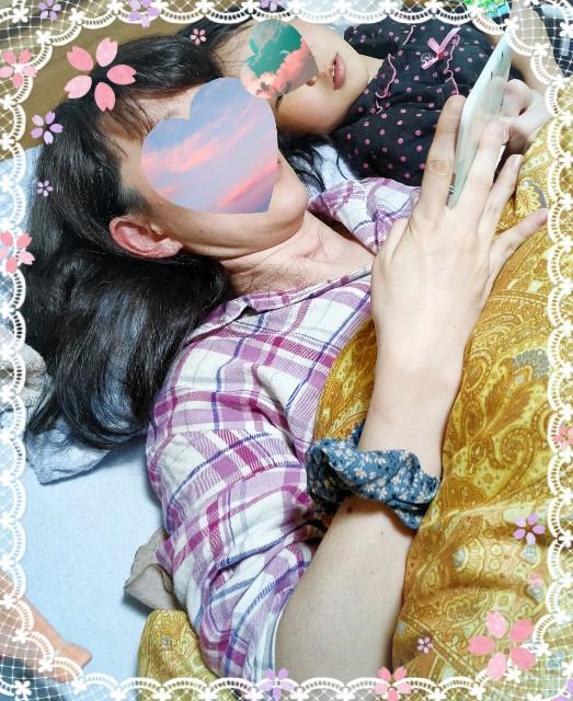 f:id:kahochan_blog:20210324211521j:image
