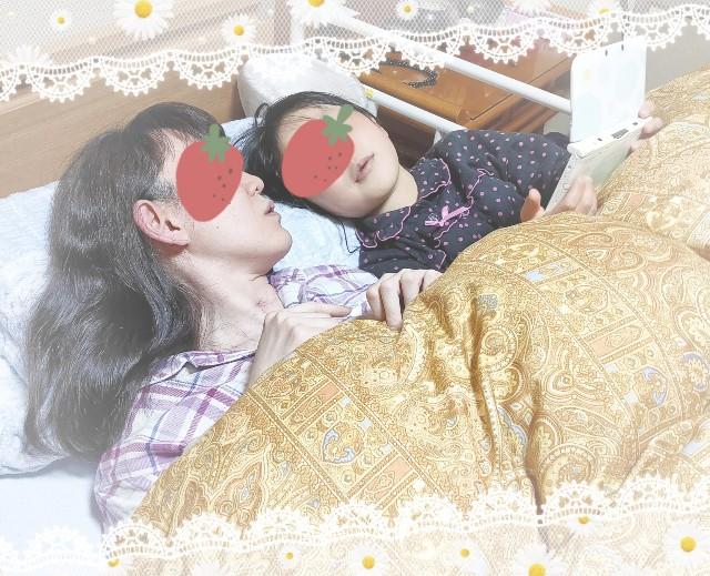 f:id:kahochan_blog:20210324211931j:image