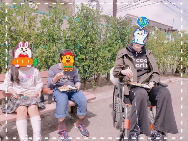 f:id:kahochan_blog:20210425004422j:image