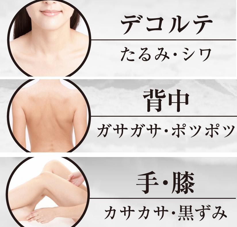 f:id:kahoko1212:20191130211254j:plain