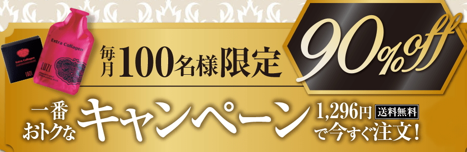 f:id:kahoko1212:20191202194027j:plain