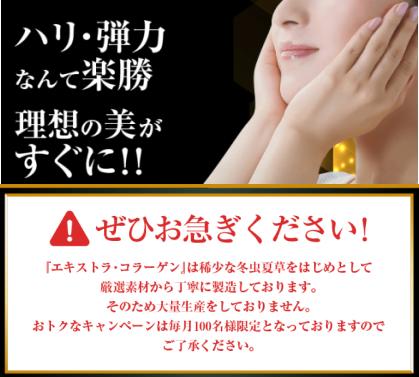 f:id:kahoko1212:20191202202450p:plain
