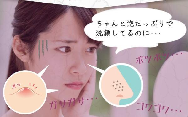 f:id:kahoko1212:20200703151133j:plain