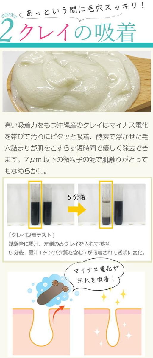 f:id:kahoko1212:20200703160612j:plain