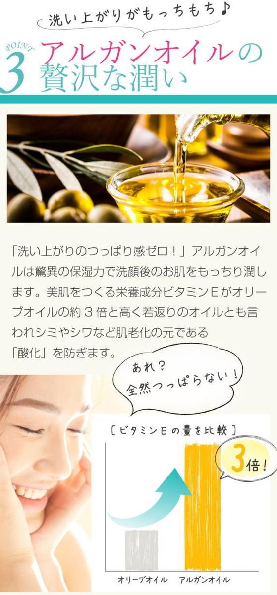 f:id:kahoko1212:20200703161234j:plain