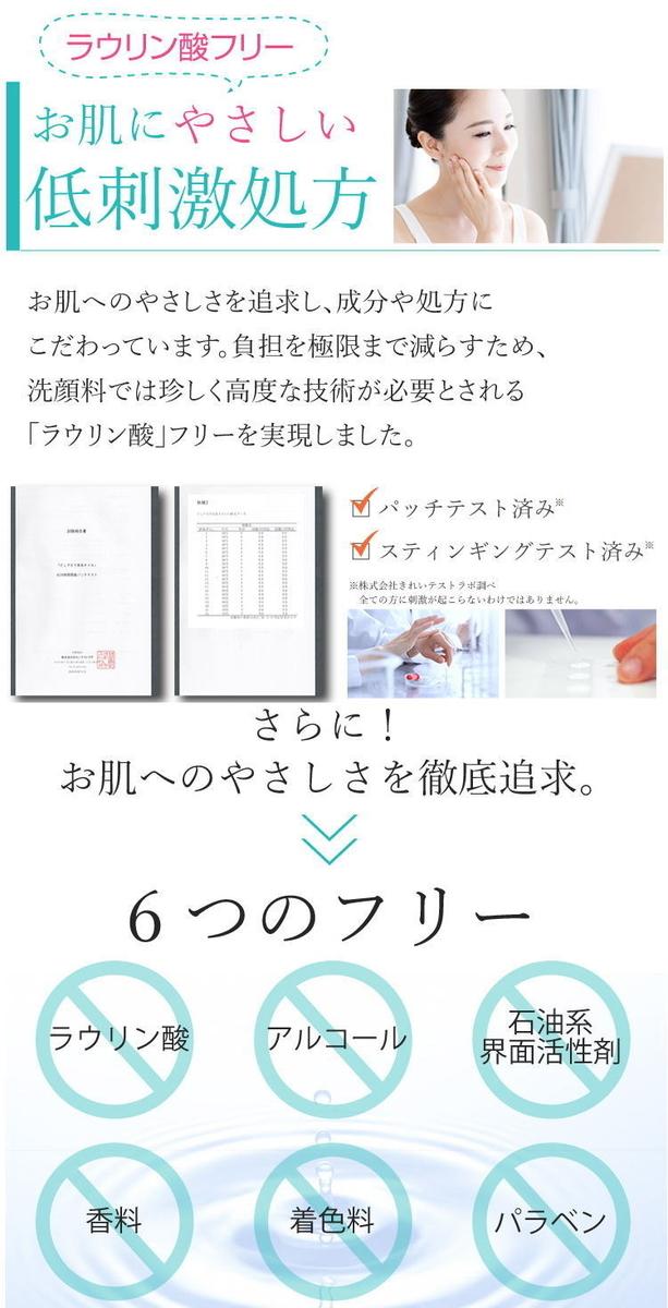 f:id:kahoko1212:20200703161957j:plain