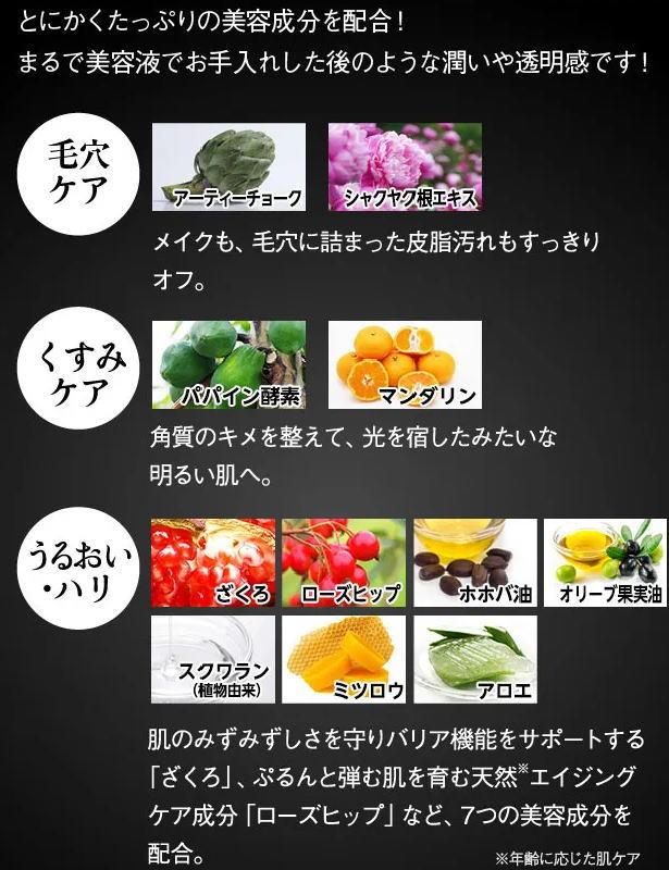 f:id:kahoko1212:20200928204028j:plain