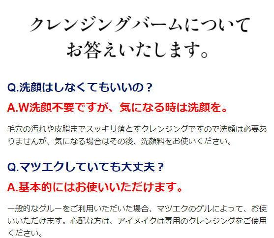 f:id:kahoko1212:20200929115709j:plain