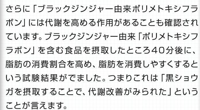f:id:kahoko1212:20210105200558j:plain