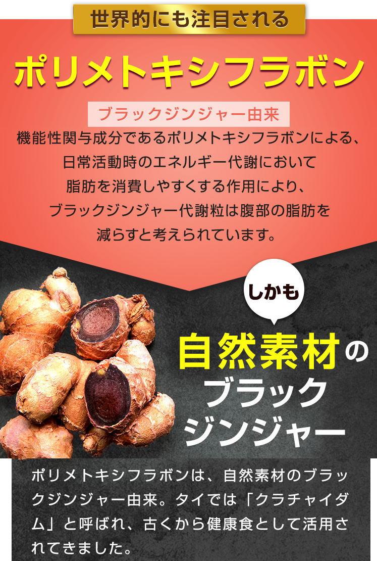 f:id:kahoko1212:20210105201141j:plain