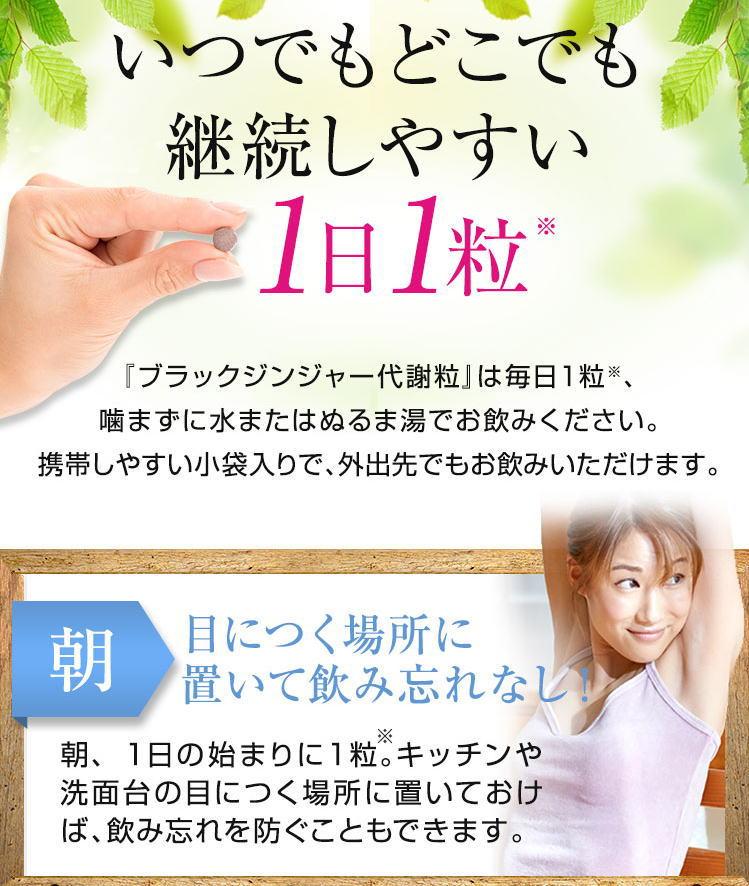 f:id:kahoko1212:20210106112140j:plain