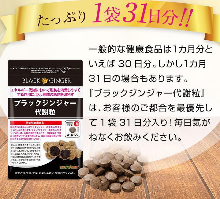 f:id:kahoko1212:20210106112454j:plain