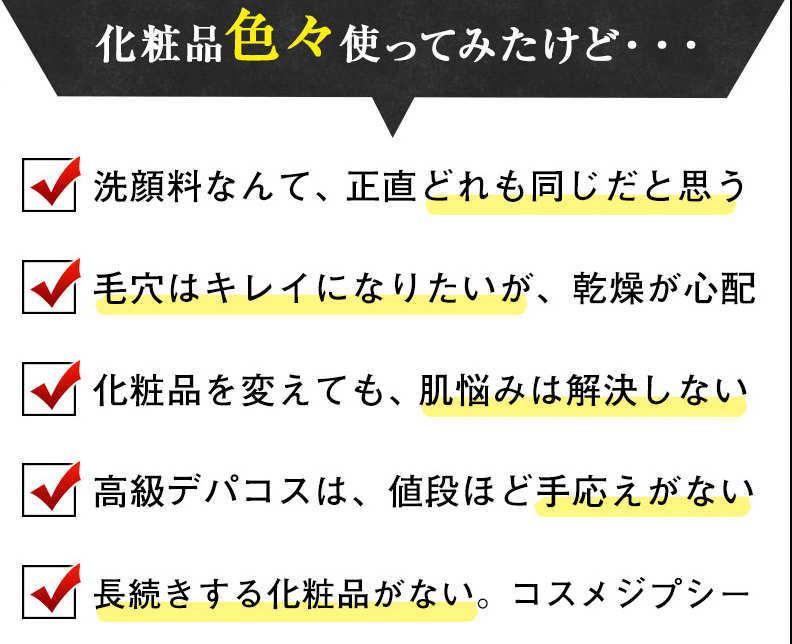 f:id:kahoko1212:20210709162225j:plain