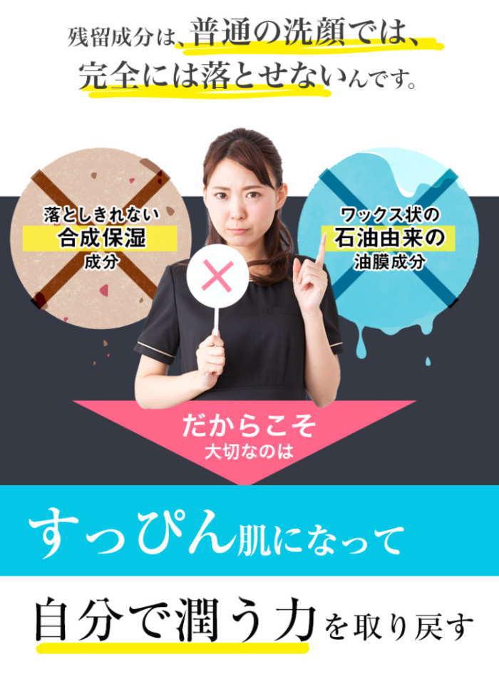 f:id:kahoko1212:20210714114501j:plain
