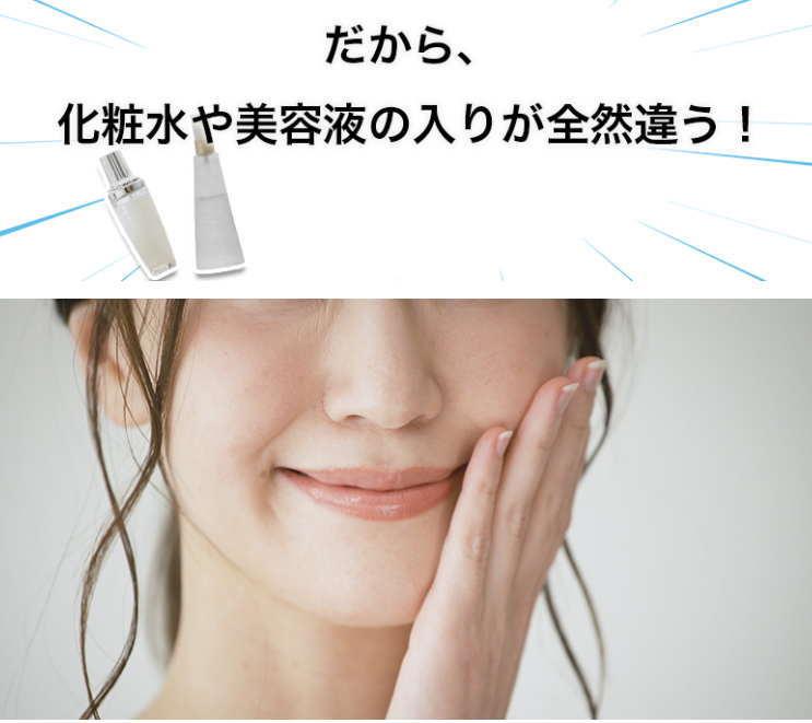 f:id:kahoko1212:20210714164500j:plain