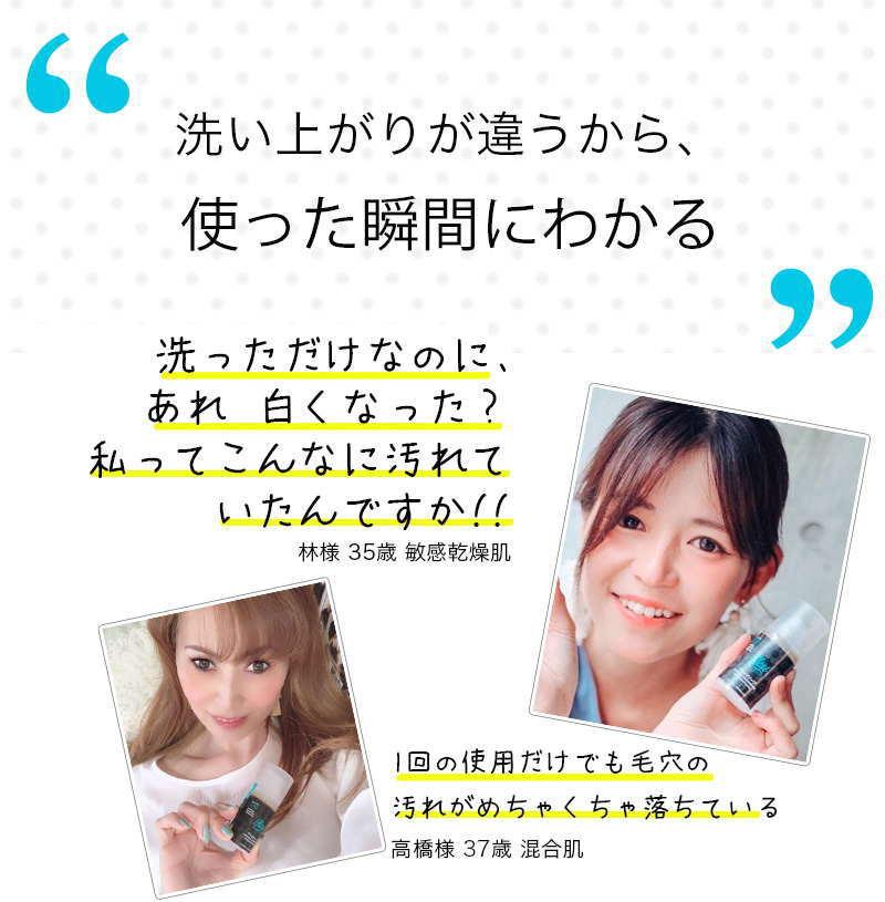 f:id:kahoko1212:20210714164641j:plain