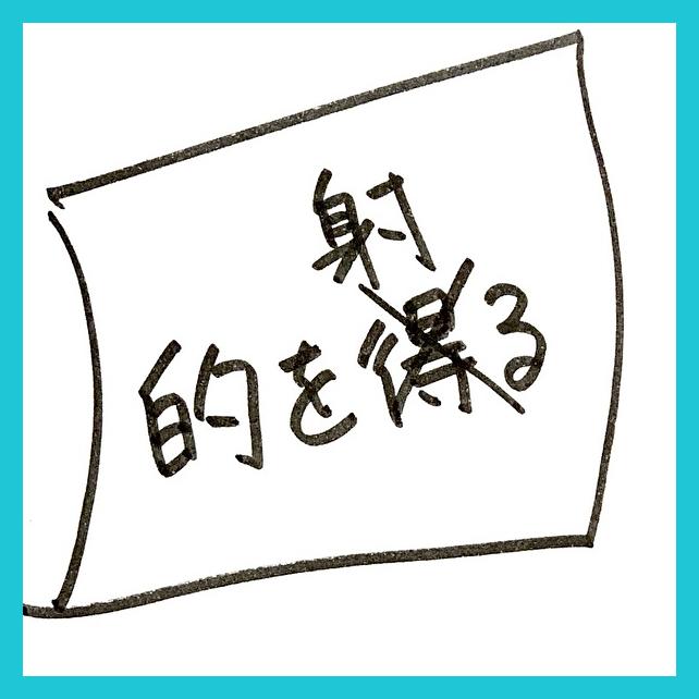 f:id:kahoko3:20190904181325j:plain