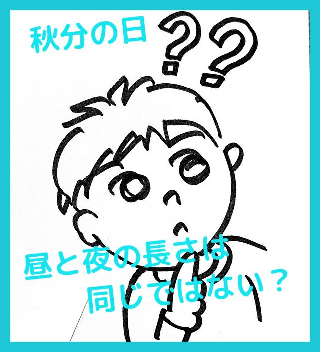 f:id:kahoko3:20190925162550j:plain