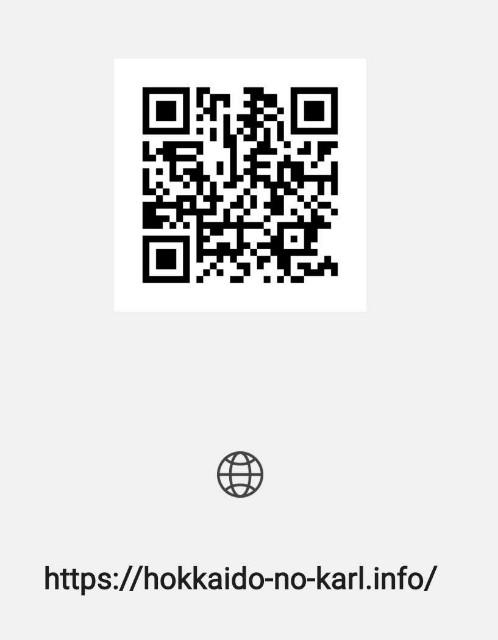 f:id:kahruvandoll:20200518221645j:plain