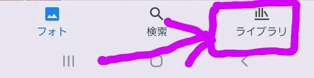 f:id:kahruvandoll:20200808001153j:image