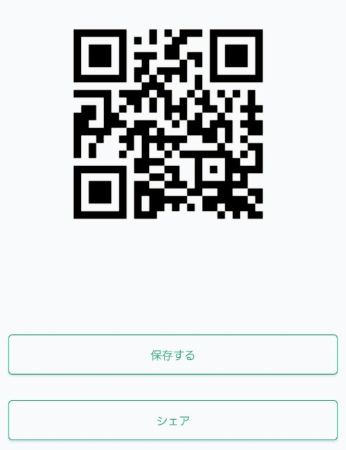 f:id:kahruvandoll:20210112105246j:plain