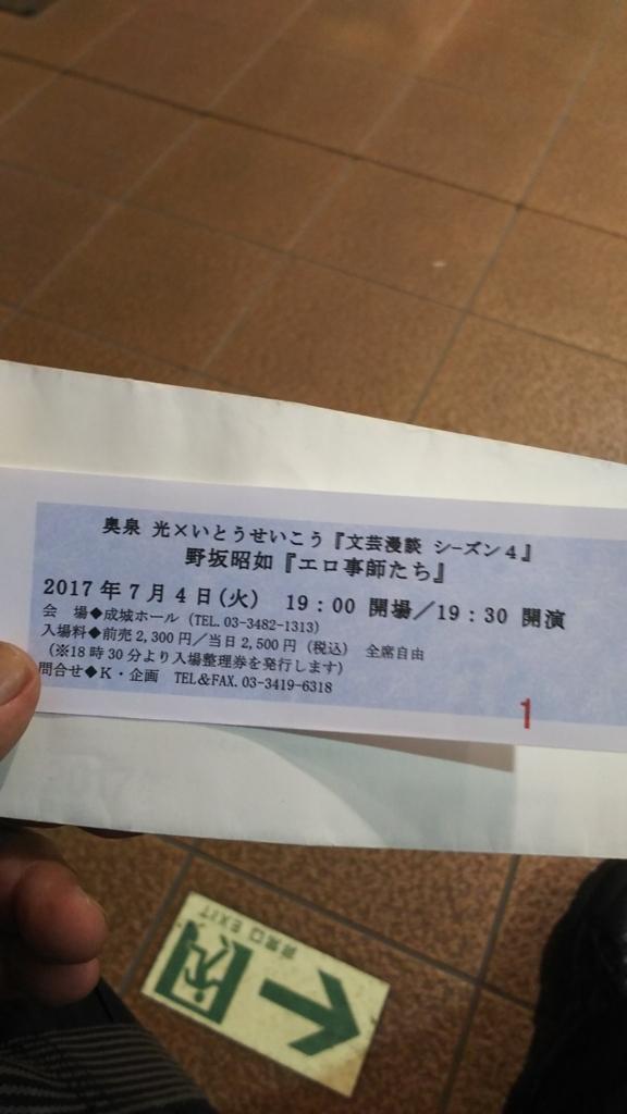 f:id:kahsuke555:20170706003655j:plain