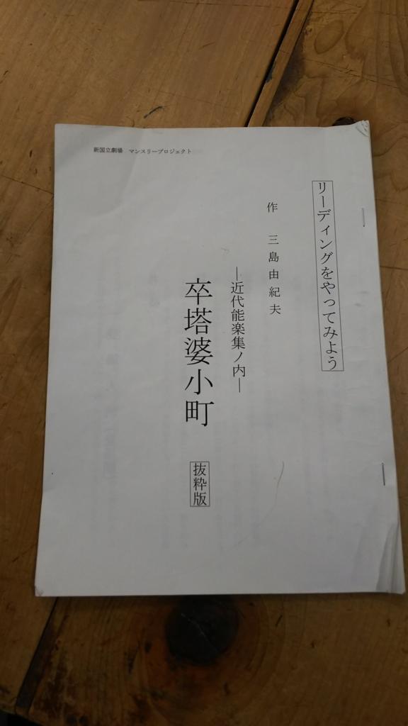 f:id:kahsuke555:20180214121154j:plain