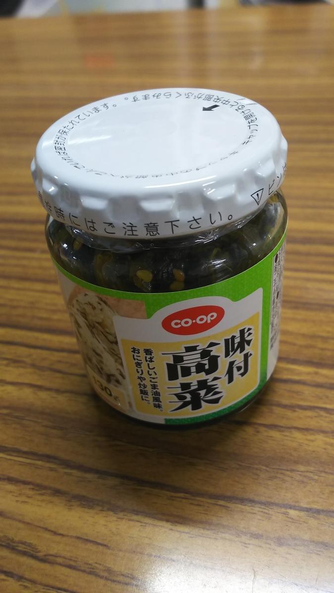 f:id:kahsuke555:20210325072505j:plain