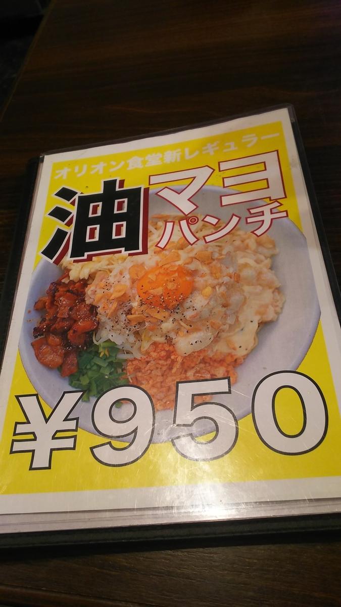 f:id:kahsuke555:20210707124808j:plain