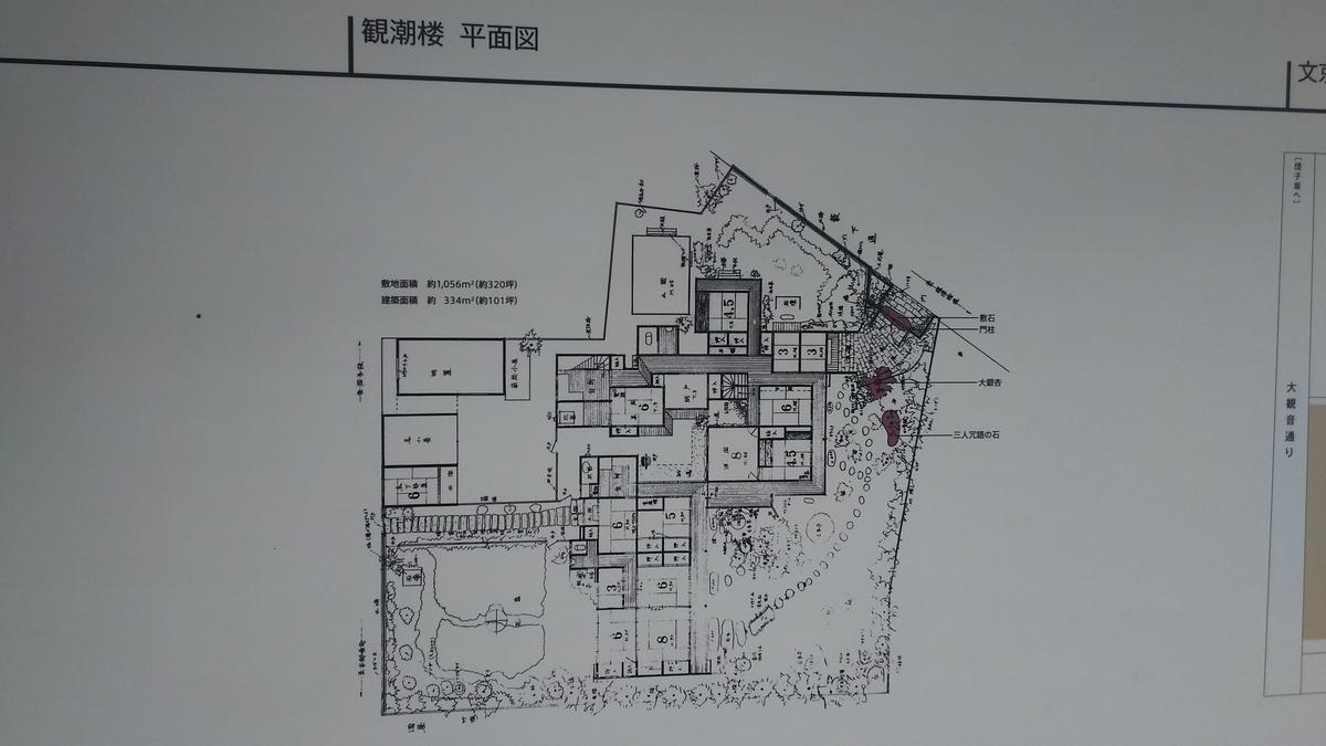 f:id:kahsuke555:20210715065531j:plain