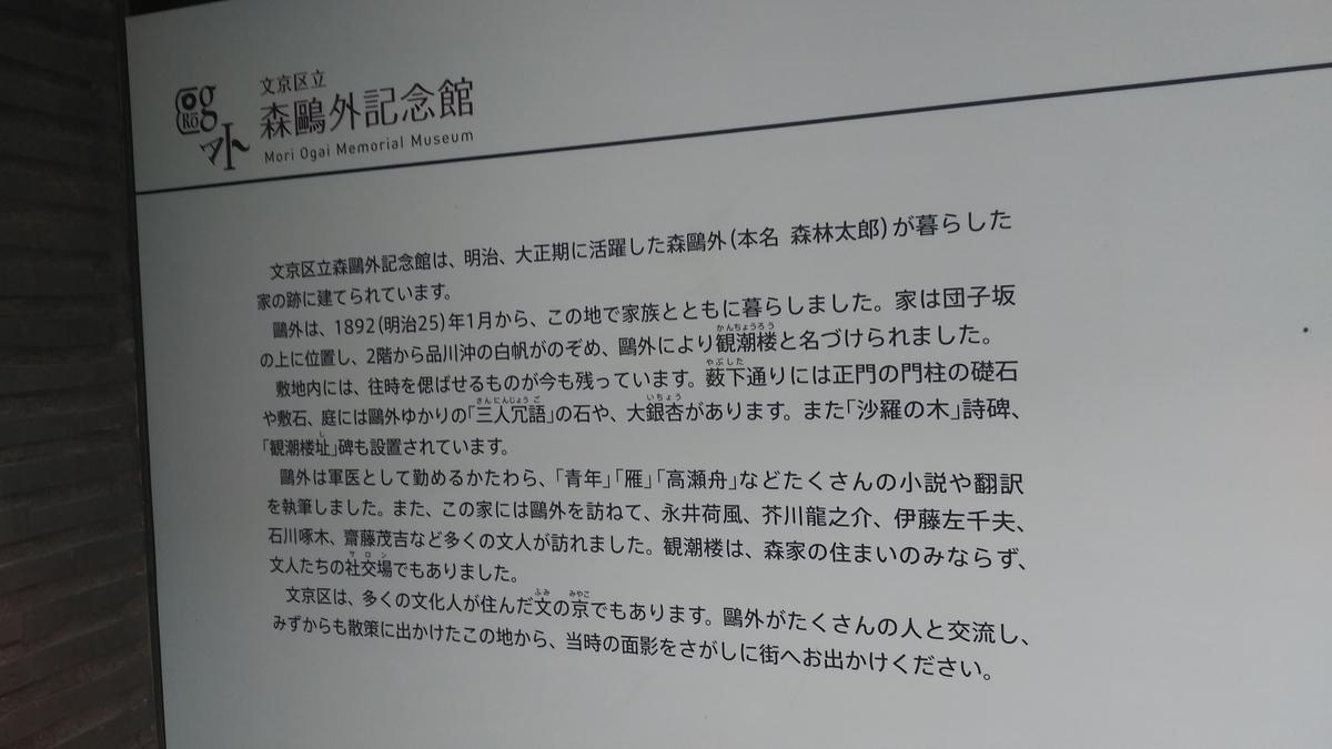f:id:kahsuke555:20210715065609j:plain