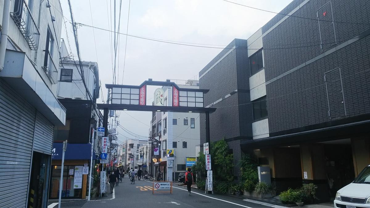 f:id:kahsuke555:20210715125008j:plain