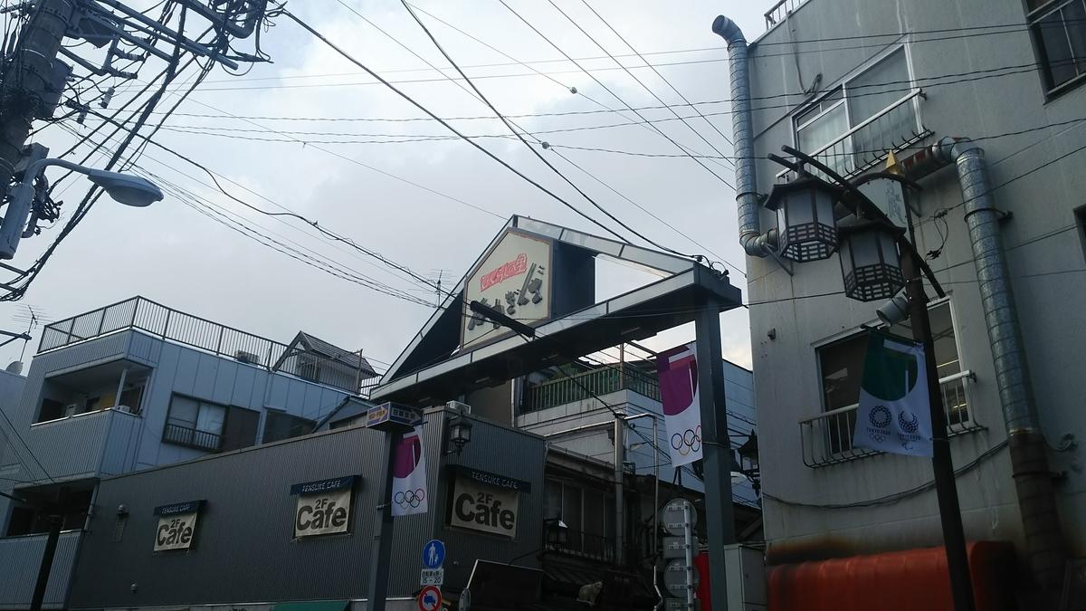 f:id:kahsuke555:20210715125035j:plain