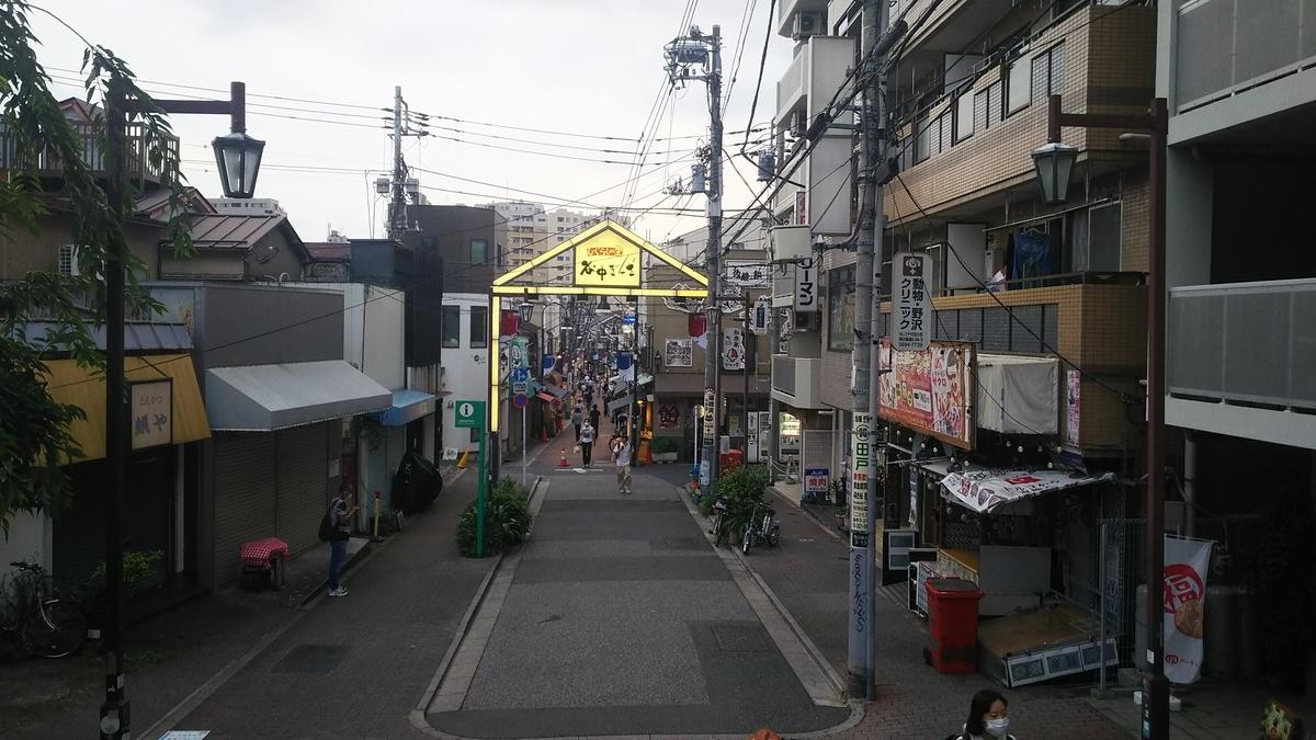 f:id:kahsuke555:20210715125109j:plain