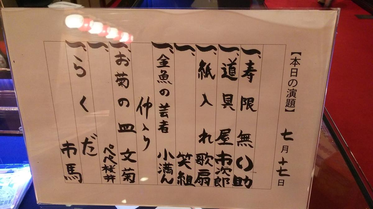 f:id:kahsuke555:20210717164650j:plain